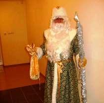 Поздравление Деда Мороза со Снегурочкой, в Москве