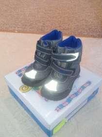 Обувь детская, в Магнитогорске