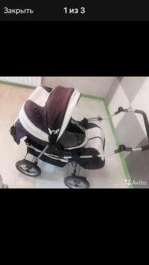 Продаётся коляска, в Москве