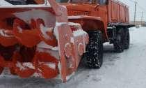 Шнекороторный снегоочиститель на шасси Урал, в Уфе