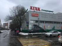 Осаго, Каско, ВЗР, Зеленая карта, Переоформление авто, в Москве