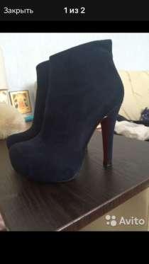 Обувь, в Дзержинске
