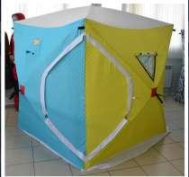 """Палатка для зимней рыбалки """"CONDOR-128"""" /1,7*1,7*1,95/, в Новосибирске"""