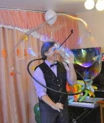 Шоу мыльных пузырей Красноярск, в Красноярске