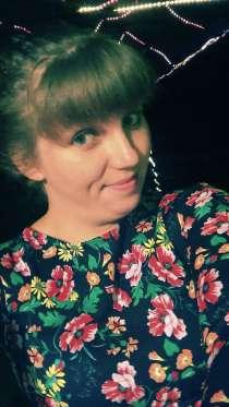 Катя, 26 лет, хочет познакомиться, в Москве