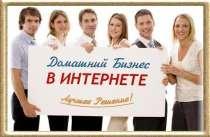 Оператор ПК, в г.Лопухинка
