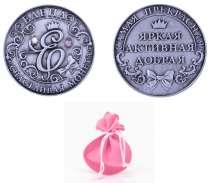 """Именная монета """"Елена"""", в Перми"""