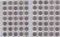 Монеты, банкноты, наборы монет, альбомы, в Рязани