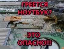 Ремонт принтеров прошивка чистка замена термопаты, в г.Усть-Каменогорск