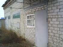 Продам нежилое здание отдельно-стоящее площадью 81м2, в г.Южноуральск