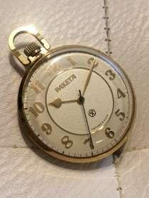 Часы в позолоте Ракета 70-х годов, в Балашихе