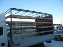 автозапчасти Bazamet сдвижные крыши, в Кемерове
