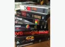 Видеокассеты импортные, в Кемерове