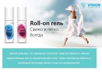 Roll-on Leg Refresh для ног и Roll-on Body Revive для тела, в Нижневартовске
