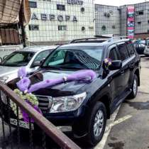 Автомобиль на свадьбу аренда, в Челябинске