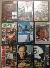 Продаю DVD, CD диски, в Краснодаре