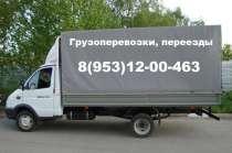 Грузоперевозки по Рассказово и области, в г.Рассказово