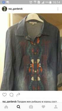 Продам подростковую и женскую одежду, в г.Астана