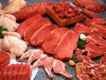 Продам мясо, в г.Алматы