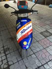 Продаётся скутер, в г.Бишкек