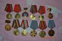 Юбилейные медали, в Москве