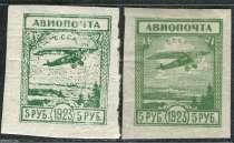 Уникальная марка-подделка, в Казани