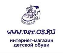 Детская обувь Котофей, Зебра, Антилопа,, в Екатеринбурге