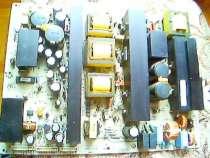 бп 2300KEG002B-F YPSU-JD11A, в Уфе