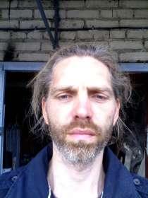 Иоанн, 37 лет, хочет познакомиться, в г.Минск