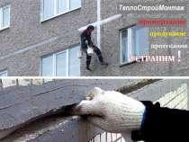 Как отремонтировать межпанельный шов. РЕМОНТ ПАНЕЛЬНЫХ ШВОВ, в Владивостоке