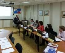 Госзакупки обучение, 44-ФЗ, в Красноярске