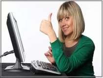 Работа на дому, в интернете, без продаж, в г.Кирово-Чепецк