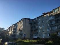 Хороший вариант для жизни, просторная квартира, в г.Светлогорск