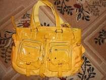 Сумка желтая новая, в г.Запорожье
