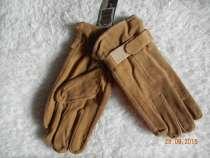 Перчатки мужские замшевые, в Санкт-Петербурге