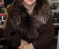 Дубленка жены, в Нижнем Новгороде