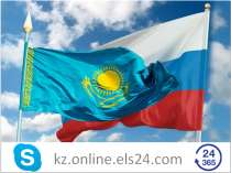 Юристы на связи круглосуточно по всем видам права, в г.Усть-Каменогорск
