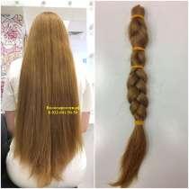 Покупаем волосы в Кемерово! Дороже всех!, в Кемерове