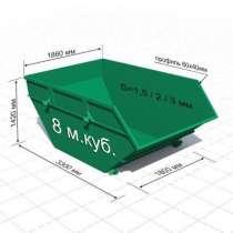 Бункер ТБО, контейнер ТБО, контейнерные площадки, в Махачкале