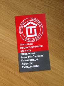 Отопление, канализация, водопровод, дренаж участка, в Москве