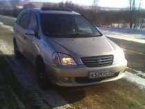 подержанный автомобиль Toyota nadia, в Чите