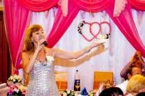 Ведущая (тамада), музыка на свадьбу!, в Краснодаре