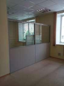 Сдам офис в бизнес-центре, в Новосибирске