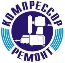 Компрессоры ВП2-10/9, 302ВП-10/8 и др., в Краснодаре