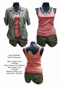 Женская одежда из натуральных тканей, в г.Симферополь