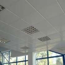 Потолки подвесные алюминиевые:кассета открытого и закрытого типов, в Калининграде