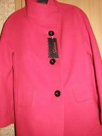 Новое пальто, в Москве