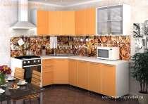 Большой выбор кухонь по низким ценам, в Северодвинске