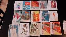 Продам коллекцию открыток с 40-х по 85-х годов, в Екатеринбурге