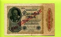 Продаю банкноту, в Казани